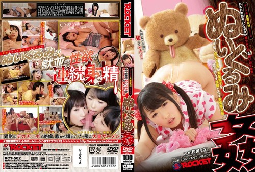 Bokep Jepang Jav 240p 360p RCT-502 World Stuffed Cans Stuffed Begins To Hit A Girl Who Suddenly One Day
