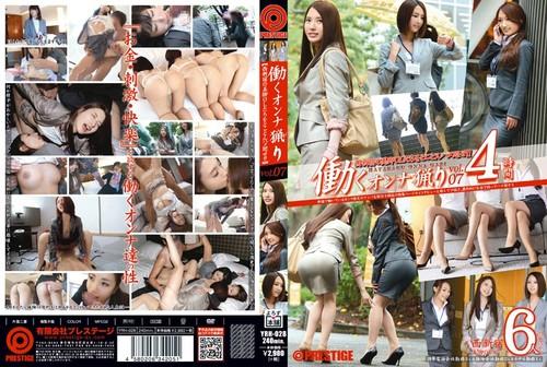 Bokep Jepang Jav 240p 360p YRH-028 Ryori vol.07 woman to work