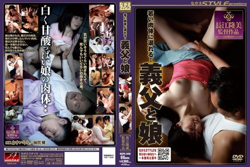 Bokep Jepang Jav NSPS-046 Father-in-law And Daughter Drown In A Young Body