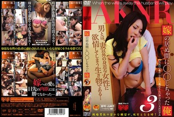 Bokep Jepang Jav FSET-257 3 I Had To Stay A Wife Before I ○ ○