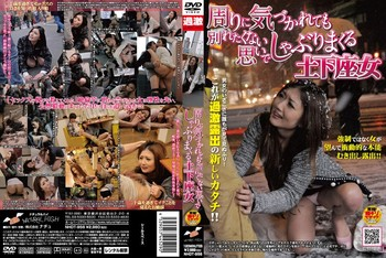 Bokep Jepang Jav NHDT-956 Prostrate Woman Sucking Spree In The Notice Even If I Do Not Want To Leave Around