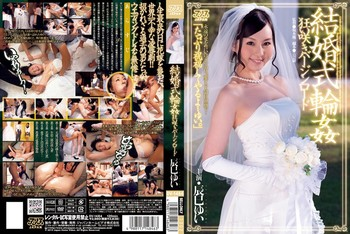Bokep Jepang Jav DV-1484 Yui Tatsumi Off-season Flowering Gangbang Wedding Aisle