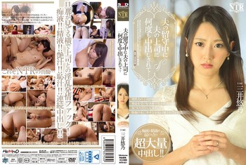 Bokep Jepang Jav NTR-037 Many Times The Boss Of Her Husband During The Absence Of The Husband Be Pies ... Mitsui Yu乃
