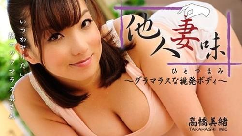 jncop94cla9e - HEYZO 0416 Taste of Neighbour is Glamorous Wife