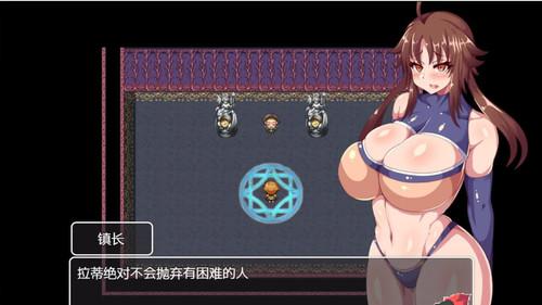 [H-Game]ShutUpAndDanceRemakeEp7CH2[簡中](HAG+SLG)
